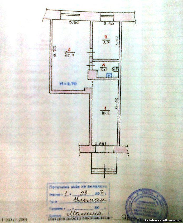 схема проезда план